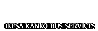 おけさ観光バス